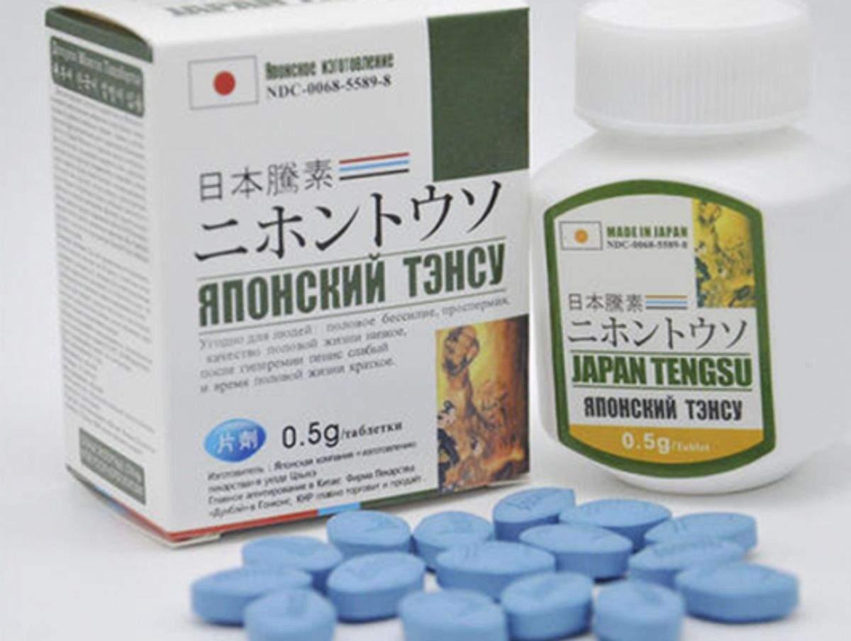 日本藤素推薦